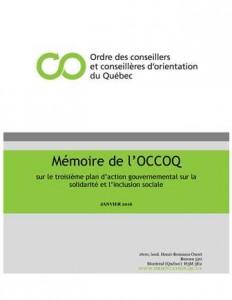 Mémoire OCCOQ_janvier2016